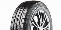 Bridgestone B280 175/65R14  82T Autógumi